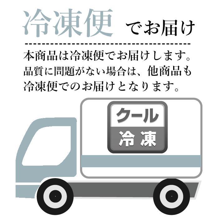 【 送料込 ギフト 】 敬老の日  冷凍 ごはん 国産 うなぎ まぶし ご飯 セット [8食入] あゆの店きむら / UG8 ayukimura 05