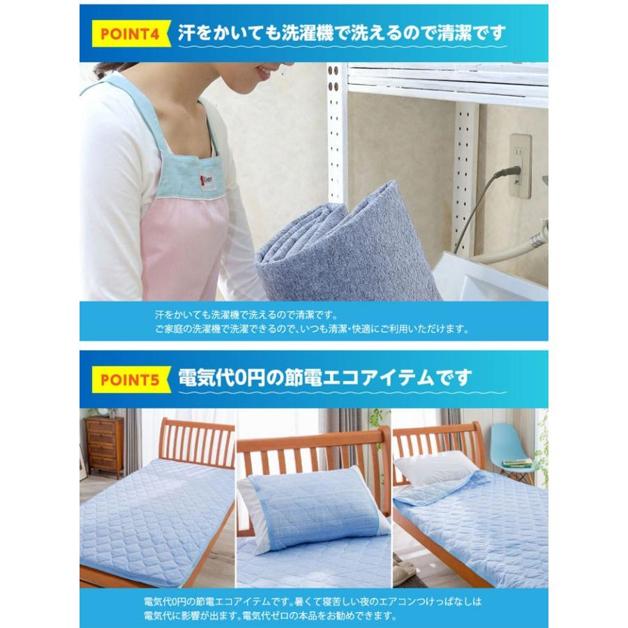 即納 COLD YARN 接触冷感寝具3点セット (敷きパッド、枕パッド、キルトケット)|az-shop|06