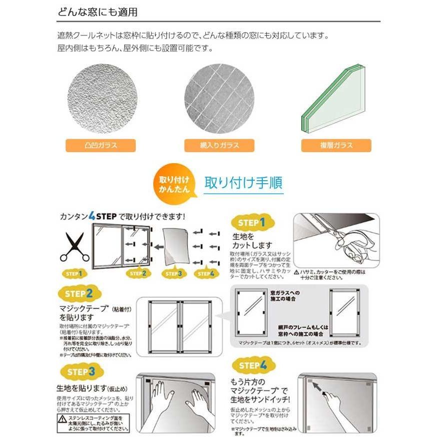 即納 セキスイ 遮熱クールアップ (100cmx200cm)2枚セット |az-shop|11