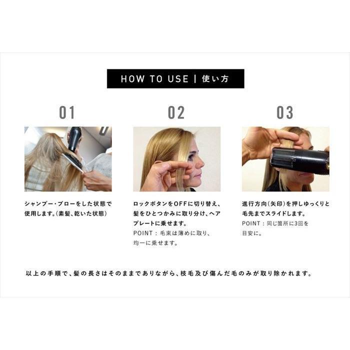 即納 スプリットエンダープロ2 日本公式代理店|az-shop|11