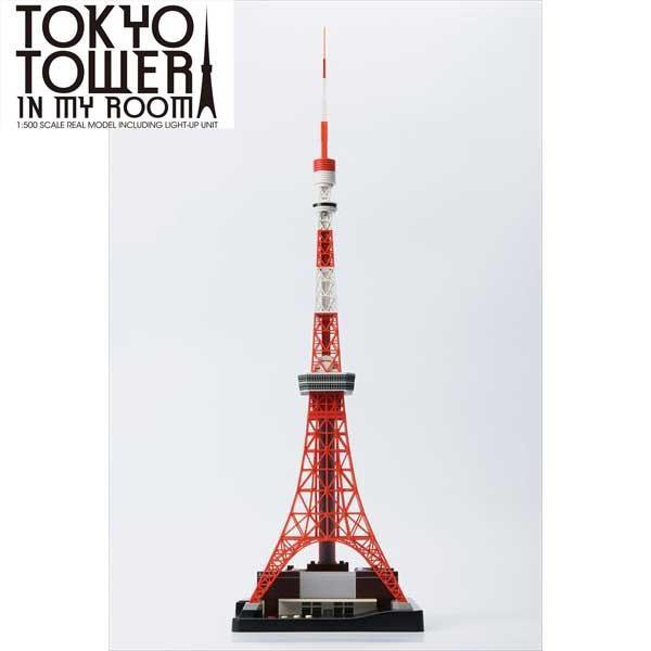 TOKYO TOWER IN MY ROOM (東京タワー インマイルーム)  ※発送まで2日〜7日お時間をいただきます|az-shop