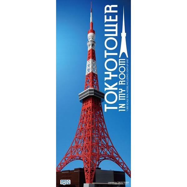 TOKYO TOWER IN MY ROOM (東京タワー インマイルーム)  ※発送まで2日〜7日お時間をいただきます|az-shop|06