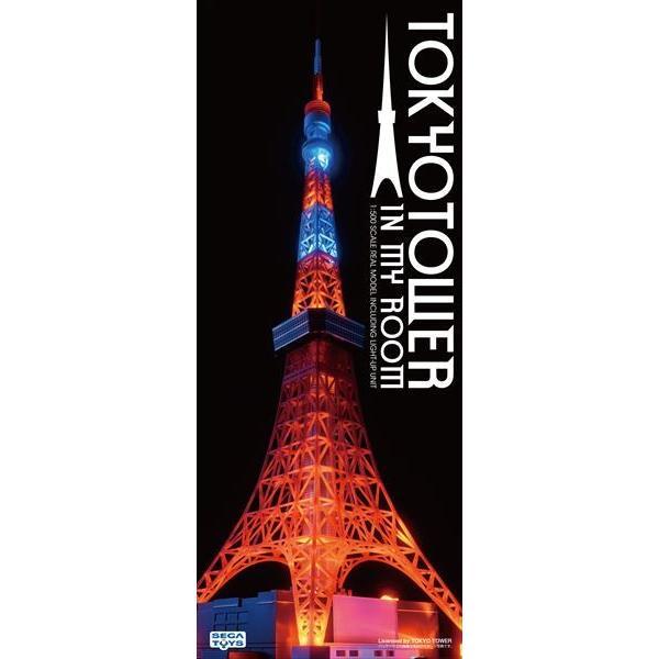 TOKYO TOWER IN MY ROOM (東京タワー インマイルーム)  ※発送まで2日〜7日お時間をいただきます|az-shop|07