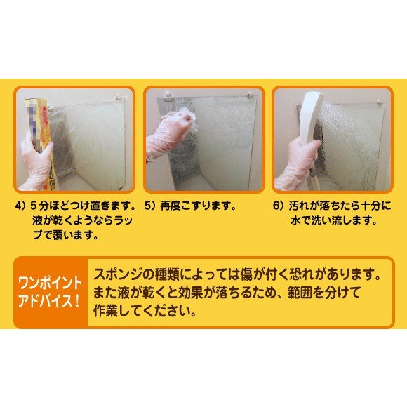 即納 ワオ!ピカ 200ml|az-shop|05