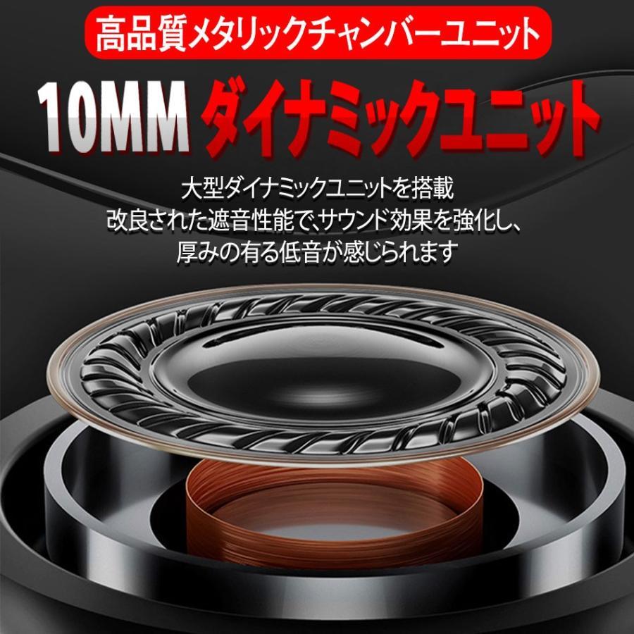 ゲーミングイヤホン マイク付き ヘッドセット フォートナイト スイッチ PS4 Zoom 高音質 PC パソコンイヤホン イヤホンマイク ゲーム iPhone 送料無料 azbex-tec 11