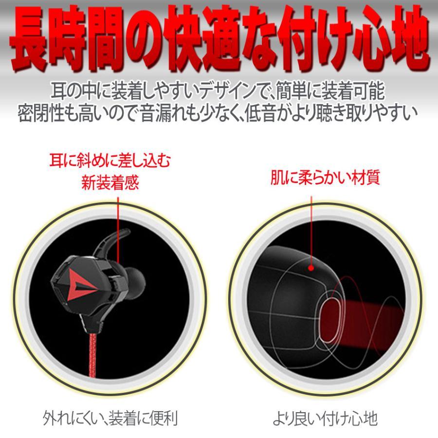 ゲーミングイヤホン マイク付き ヘッドセット フォートナイト スイッチ PS4 Zoom 高音質 PC パソコンイヤホン イヤホンマイク ゲーム iPhone 送料無料 azbex-tec 17