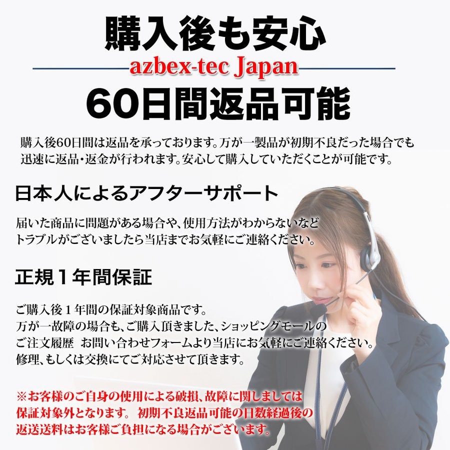 ゲーミングイヤホン マイク付き ヘッドセット フォートナイト スイッチ PS4 Zoom 高音質 PC パソコンイヤホン イヤホンマイク ゲーム iPhone 送料無料 azbex-tec 19