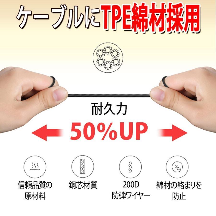 ゲーミングイヤホン マイク付き ヘッドセット フォートナイト PS4 スイッチ ボイスチャット スカイプ Zoom iPhone PC 送料無料|azbex-tec|13