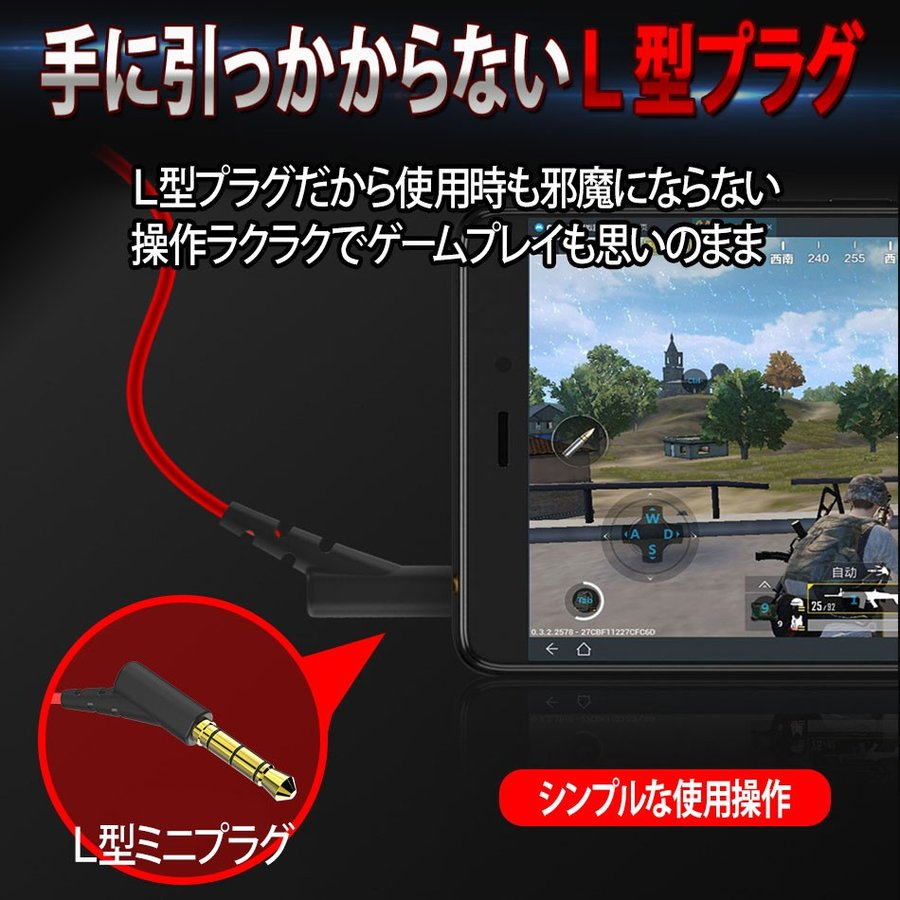 ゲーミングイヤホン マイク付き ヘッドセット フォートナイト PS4 スイッチ ボイスチャット スカイプ Zoom iPhone PC 送料無料|azbex-tec|19