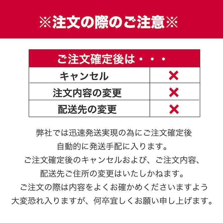ゲーミングイヤホン マイク付き ヘッドセット フォートナイト PS4 スイッチ ボイスチャット スカイプ Zoom iPhone PC 送料無料|azbex-tec|20