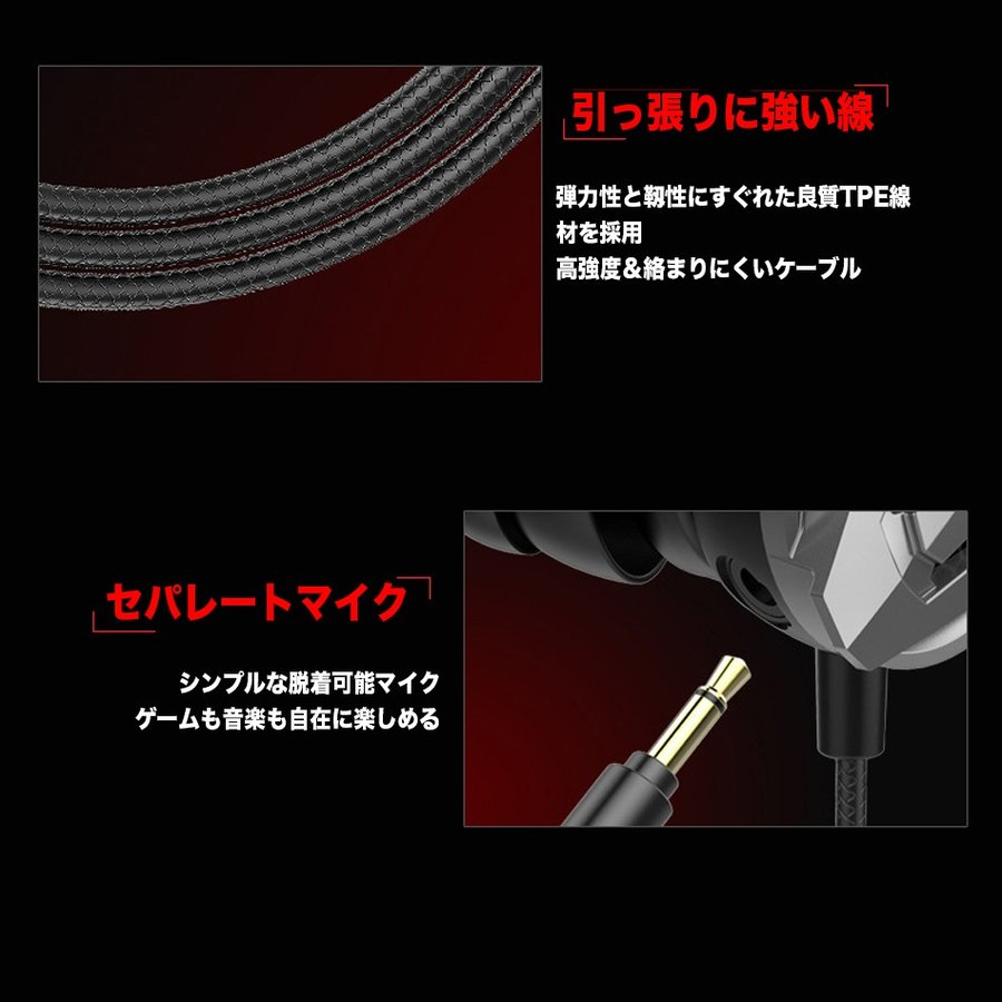 ゲーミングイヤホン マイク付き ヘッドセット PS4 スイッチ ボイスチャット 任天堂 Switch フォートナイト スカイプ zoom 2020年型 azbex-tec 14