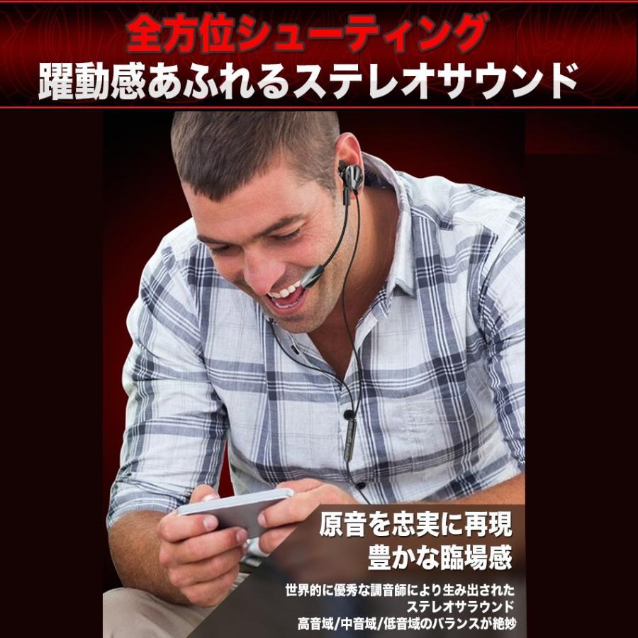ゲーミングイヤホン マイク付き ヘッドセット PS4 スイッチ ボイスチャット 任天堂 Switch フォートナイト スカイプ zoom 2020年型 azbex-tec 06