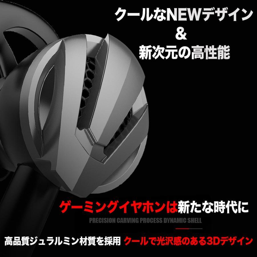 ゲーミングイヤホン マイク付き ヘッドセット PS4 スイッチ ボイスチャット 任天堂 Switch フォートナイト スカイプ zoom 2020年型 azbex-tec 09