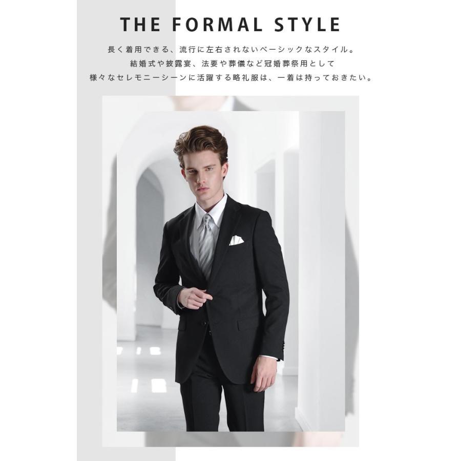 フォーマルスーツ 礼服 メンズ 2つボタン ブラックフォーマル アジャスター付 大きいサイズ スーツハンガー付属|azdeux|02