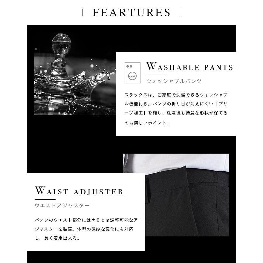フォーマルスーツ 礼服 メンズ 2つボタン ブラックフォーマル アジャスター付 大きいサイズ スーツハンガー付属|azdeux|06