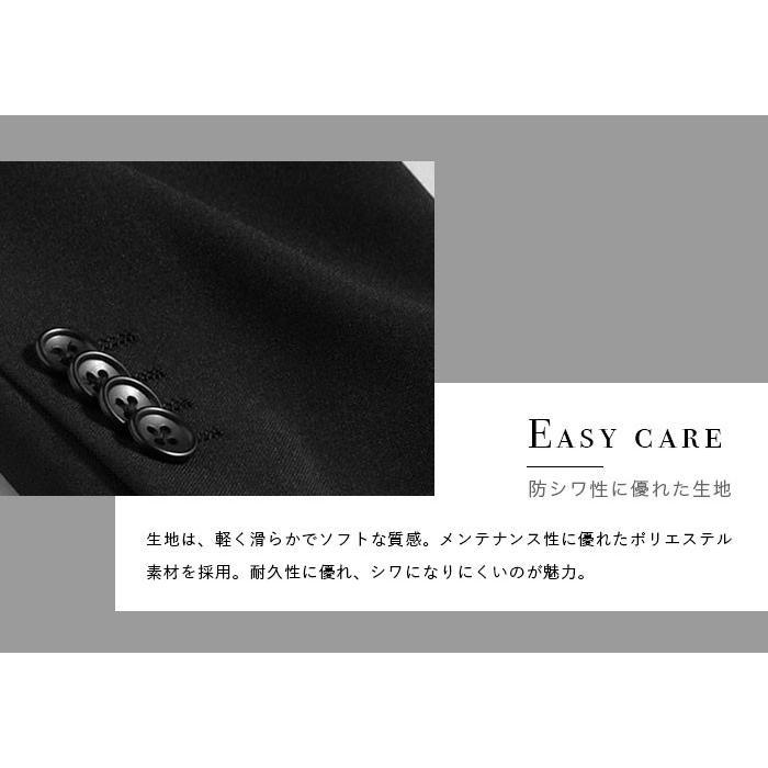 フォーマルスーツ 礼服 メンズ 2つボタン ブラックフォーマル アジャスター付 大きいサイズ スーツハンガー付属|azdeux|07
