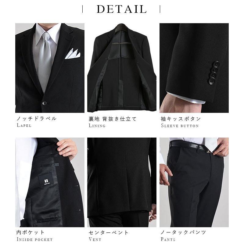 フォーマルスーツ 礼服 メンズ 2つボタン ブラックフォーマル アジャスター付 大きいサイズ スーツハンガー付属|azdeux|08
