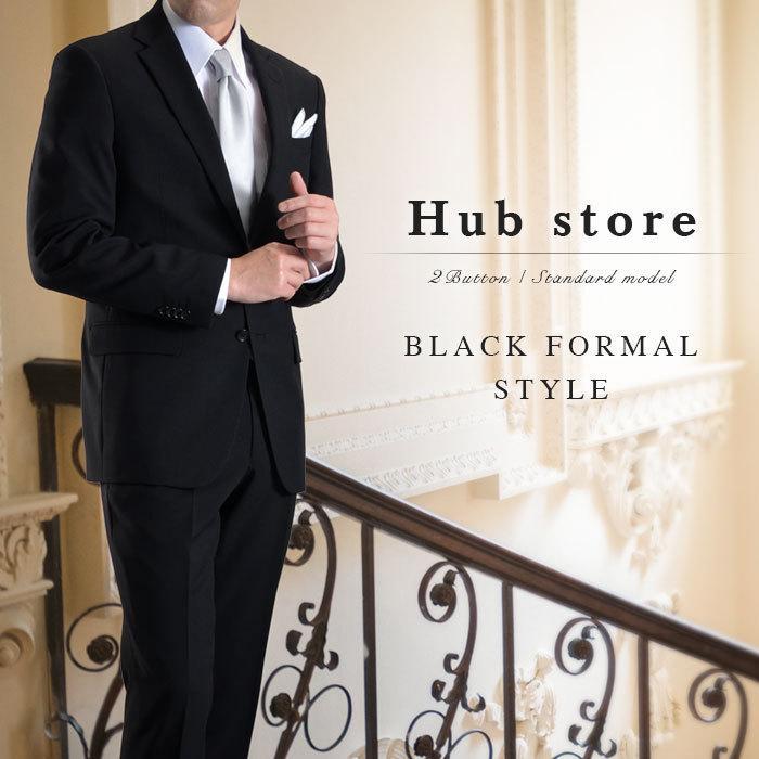 礼服 メンズ フォーマルスーツ 黒 結婚式 冠婚葬祭 男性 喪服 濃黒 安い ブラック 大きいサイズ スーツハンガー付属|azdeux