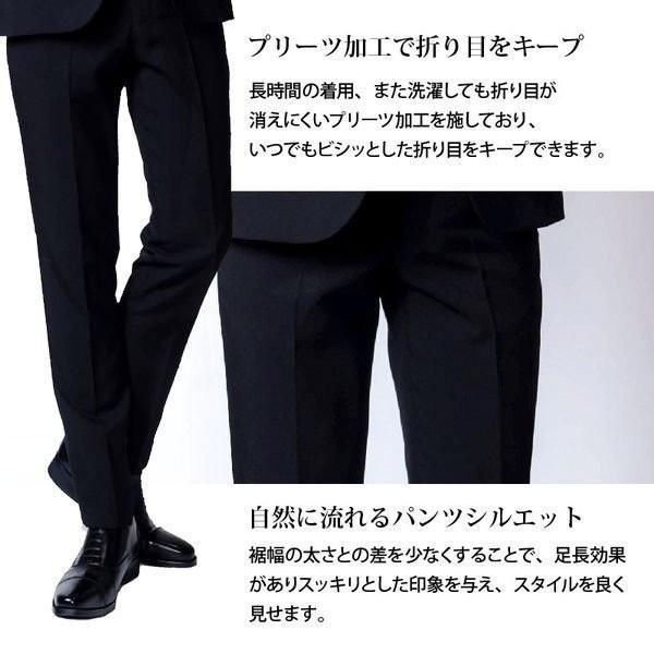 礼服 メンズ フォーマルスーツ 黒 結婚式 冠婚葬祭 男性 喪服 濃黒 安い ブラック 大きいサイズ スーツハンガー付属|azdeux|13