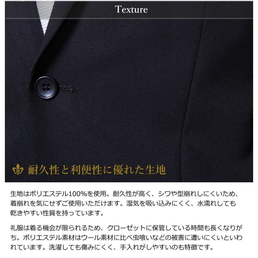 礼服 メンズ フォーマルスーツ 黒 結婚式 冠婚葬祭 男性 喪服 濃黒 安い ブラック 大きいサイズ スーツハンガー付属|azdeux|14