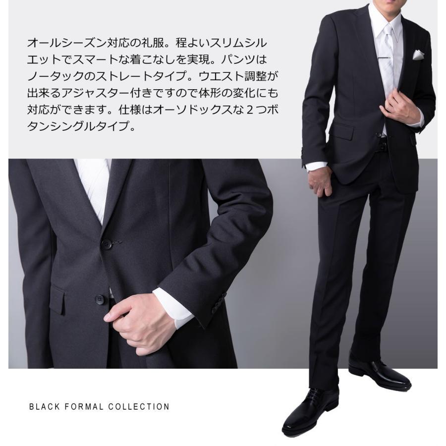 礼服 メンズ フォーマルスーツ 黒 結婚式 冠婚葬祭 男性 喪服 濃黒 安い ブラック 大きいサイズ スーツハンガー付属|azdeux|05