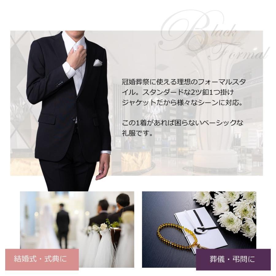 礼服 メンズ フォーマルスーツ 黒 結婚式 冠婚葬祭 男性 喪服 濃黒 安い ブラック 大きいサイズ スーツハンガー付属|azdeux|06