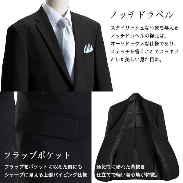 礼服 メンズ フォーマルスーツ 黒 結婚式 冠婚葬祭 男性 喪服 濃黒 安い ブラック 大きいサイズ スーツハンガー付属|azdeux|09