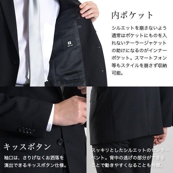 礼服 メンズ フォーマルスーツ 黒 結婚式 冠婚葬祭 男性 喪服 濃黒 安い ブラック 大きいサイズ スーツハンガー付属|azdeux|10