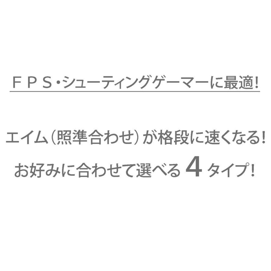 WiiUゲームパッド/WiiUプロコントローラー用FPSアシストキャップ【AIM SNIPER PRO】|azsys|04