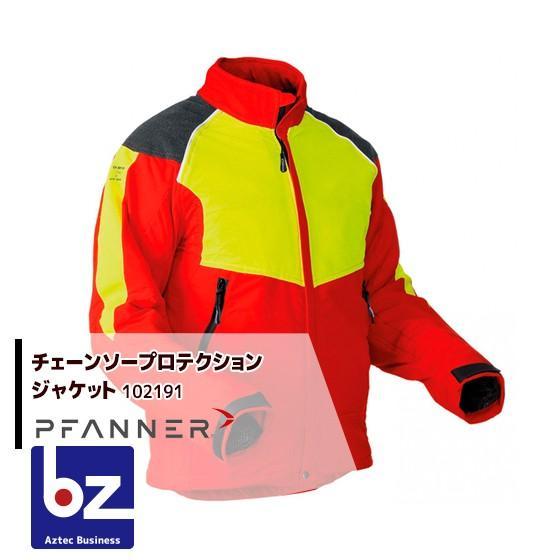 ファナー PFANNER チェーンソープロテクションジャケット 102191 法人限定