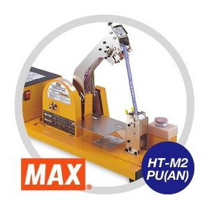 【MAX】マックス 野菜結束機 おびまる HT-M2/PU(AN)