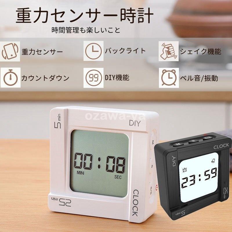 目覚まし時計 タイマー 振動 デジタル タイマー バイブレーション アラーム 音 回転だけモードを切り替え デジタル時計 とけい トケイ 小型 azuma-store-y