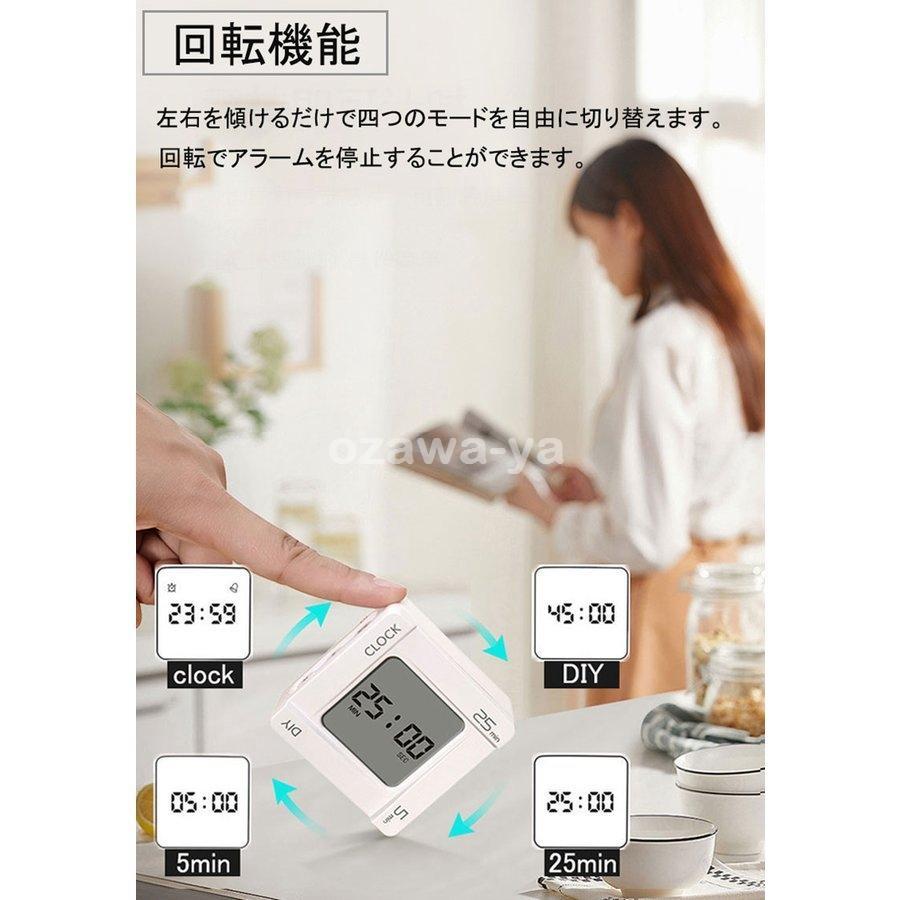目覚まし時計 タイマー 振動 デジタル タイマー バイブレーション アラーム 音 回転だけモードを切り替え デジタル時計 とけい トケイ 小型 azuma-store-y 02