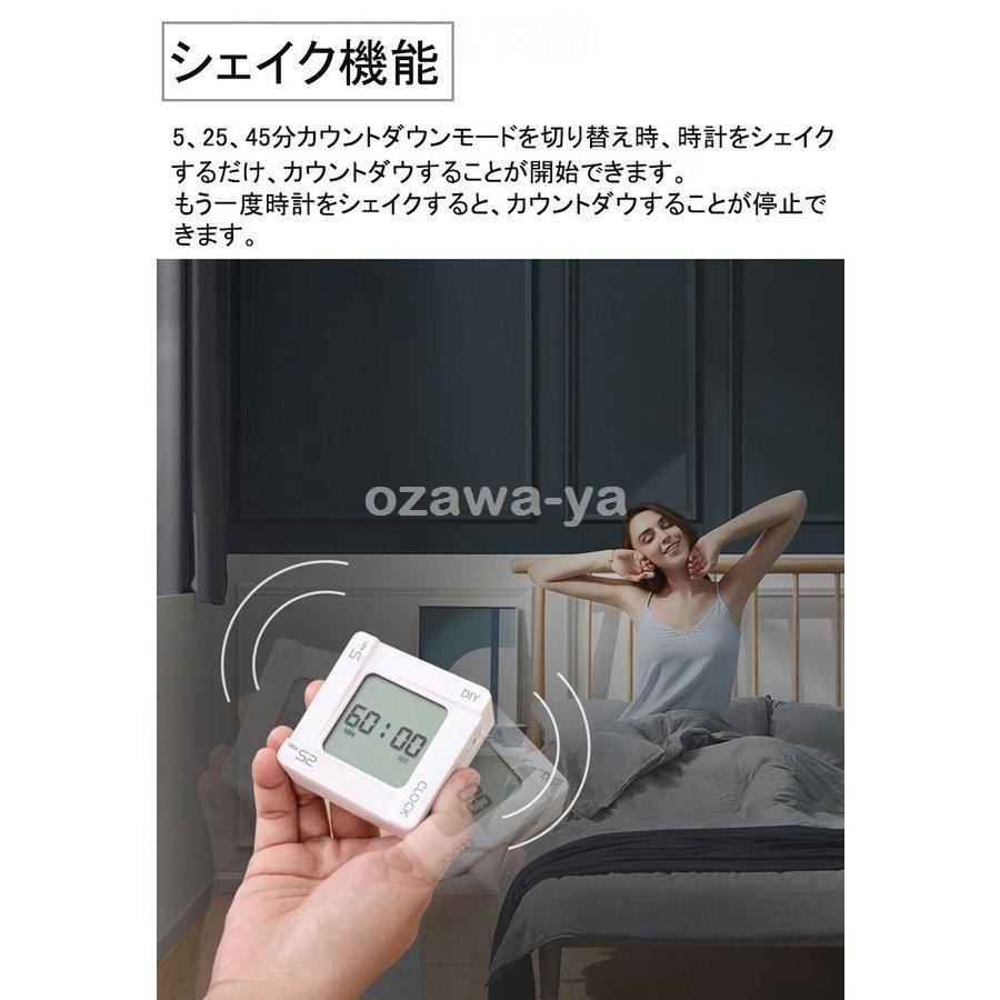 目覚まし時計 タイマー 振動 デジタル タイマー バイブレーション アラーム 音 回転だけモードを切り替え デジタル時計 とけい トケイ 小型 azuma-store-y 03