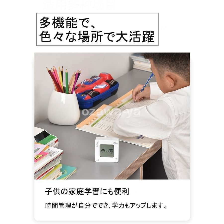 目覚まし時計 タイマー 振動 デジタル タイマー バイブレーション アラーム 音 回転だけモードを切り替え デジタル時計 とけい トケイ 小型 azuma-store-y 05