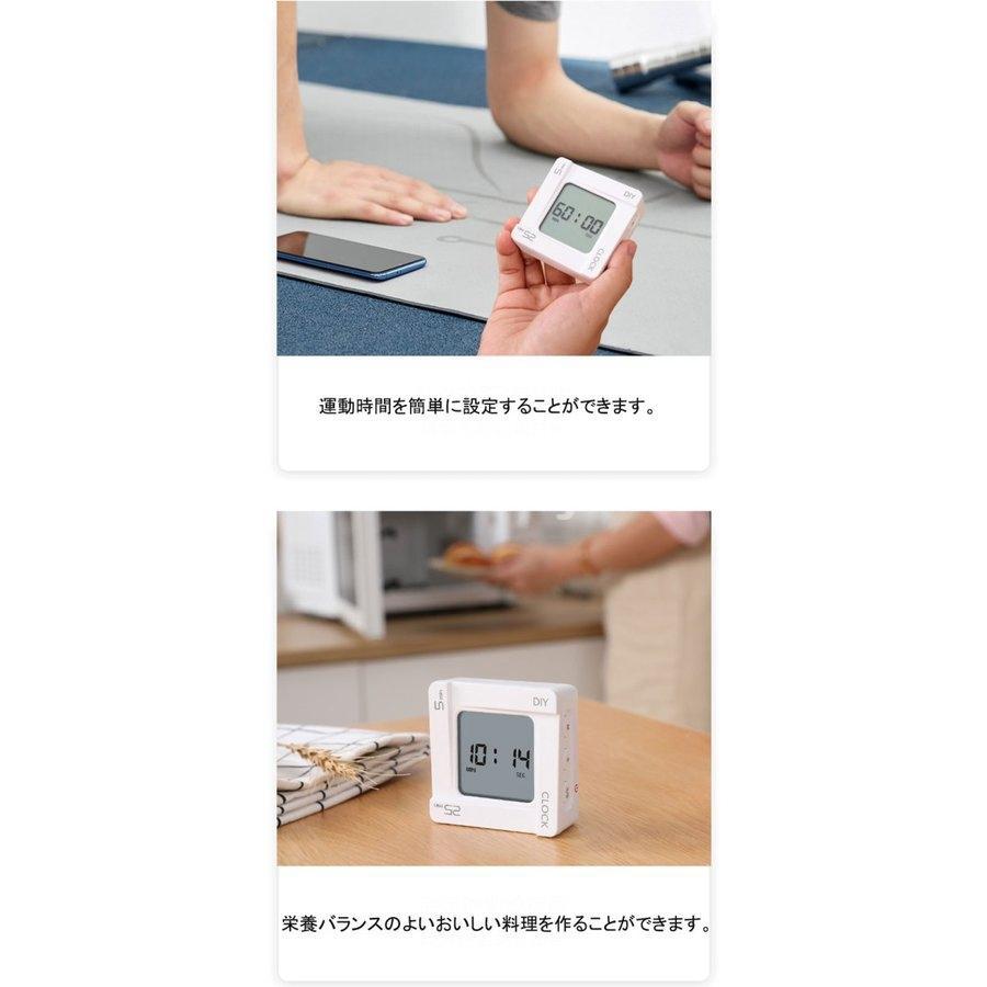 目覚まし時計 タイマー 振動 デジタル タイマー バイブレーション アラーム 音 回転だけモードを切り替え デジタル時計 とけい トケイ 小型 azuma-store-y 06