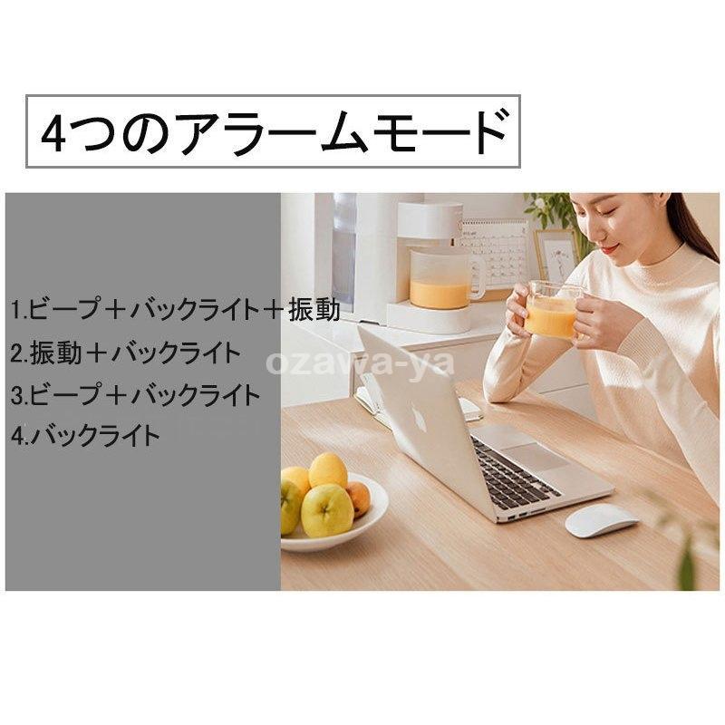 目覚まし時計 タイマー 振動 デジタル タイマー バイブレーション アラーム 音 回転だけモードを切り替え デジタル時計 とけい トケイ 小型 azuma-store-y 07