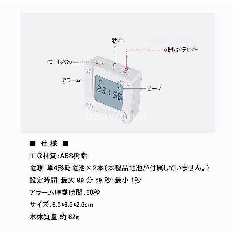 目覚まし時計 タイマー 振動 デジタル タイマー バイブレーション アラーム 音 回転だけモードを切り替え デジタル時計 とけい トケイ 小型 azuma-store-y 08
