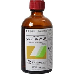 石鹸 液 クレゾール