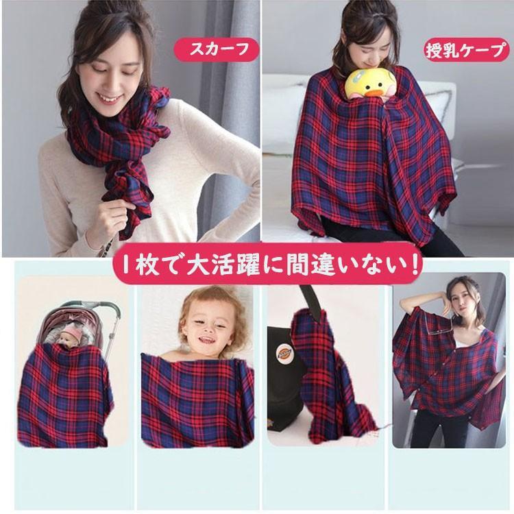 授乳ケープ 授乳カバー 授乳服 マタニティ ベビー用品 マタニティウェア 赤ちゃん ストール 送料無料 ケープ かわいい おしゃれ 安い トップス 授乳ストール azuna 09