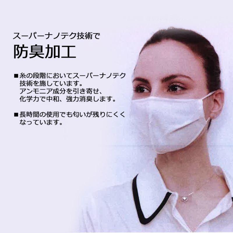 冷感マスク 洗える布マスク 強力消臭 夏用 涼しく爽やかなつけ心地  UVカット サスティナブル MONGRE MASK 2枚組2セット ストッパー付 花柄 中サイズ|azurshop|10