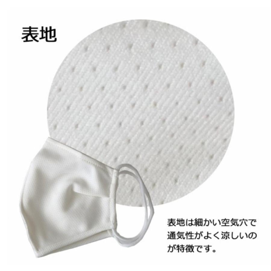冷感マスク 洗える布マスク 強力消臭 夏用 涼しく爽やかなつけ心地  UVカット サスティナブル MONGRE MASK 2枚組2セット ストッパー付 花柄 中サイズ|azurshop|07