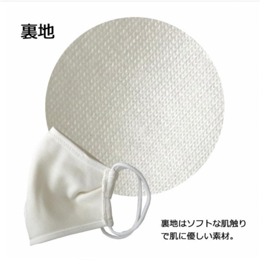 冷感マスク 洗える布マスク 強力消臭 夏用 涼しく爽やかなつけ心地  UVカット サスティナブル MONGRE MASK 2枚組2セット ストッパー付 花柄 中サイズ|azurshop|08