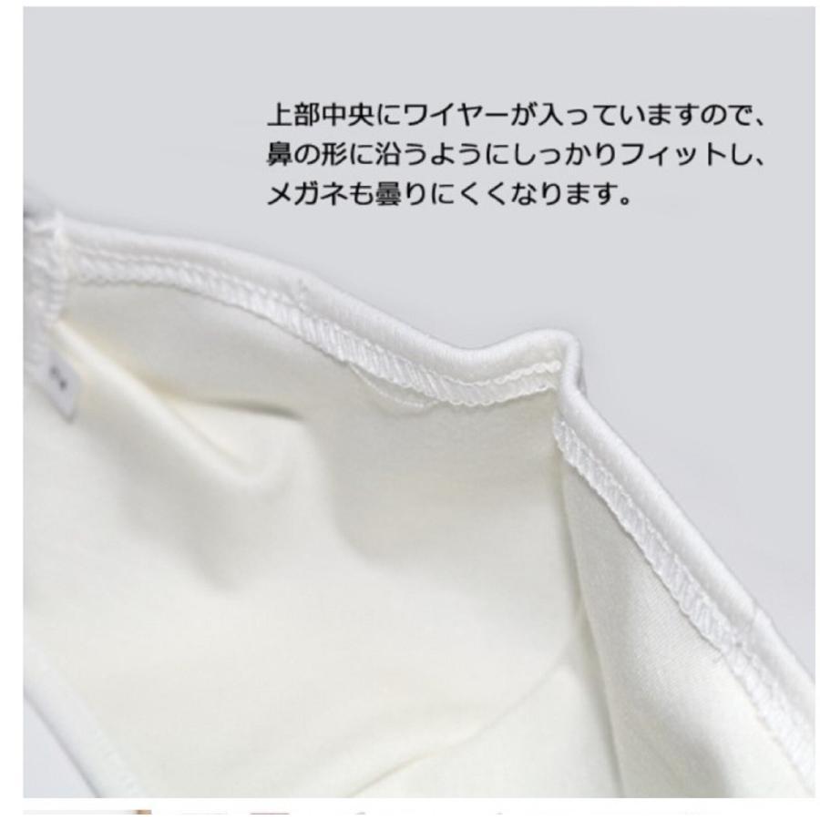 冷感マスク 洗える布マスク 強力消臭 夏用 涼しく爽やかなつけ心地  UVカット サスティナブル MONGRE MASK 2枚組2セット ストッパー付 花柄 中サイズ|azurshop|09