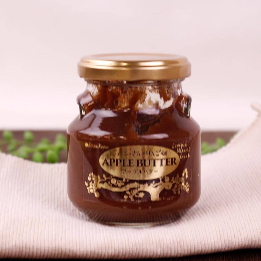 ジェニーさんのりんご畑 AppleButter 長野産りんご100% アップルバター 155g 添加物・乳製品不使用 ミールキット レンチン azusaya