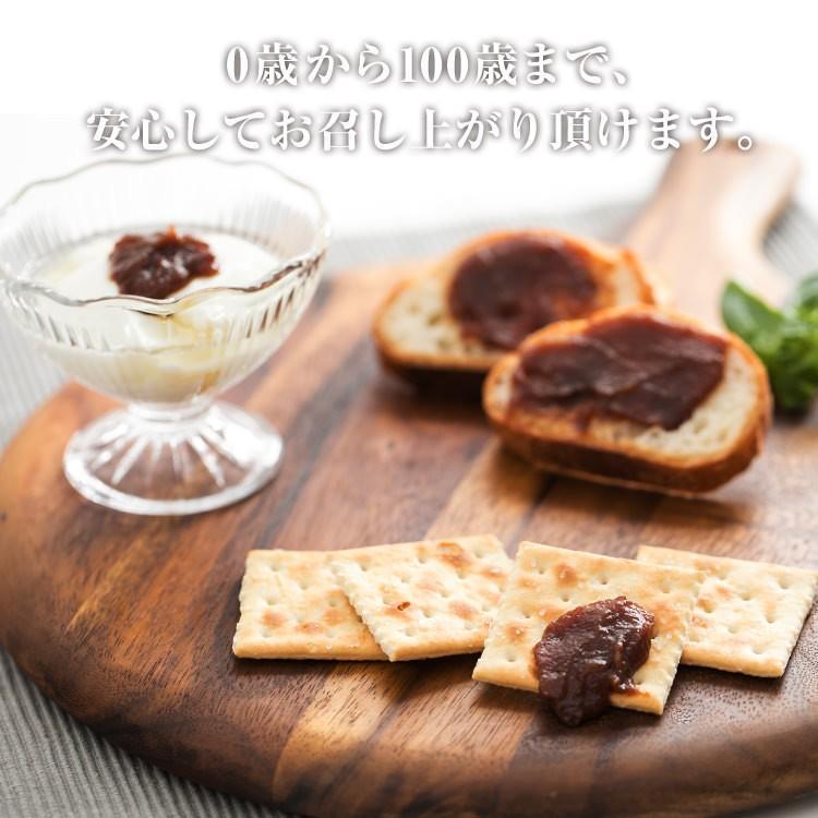 ジェニーさんのりんご畑 AppleButter 長野産りんご100% アップルバター 155g 添加物・乳製品不使用 ミールキット レンチン azusaya 04