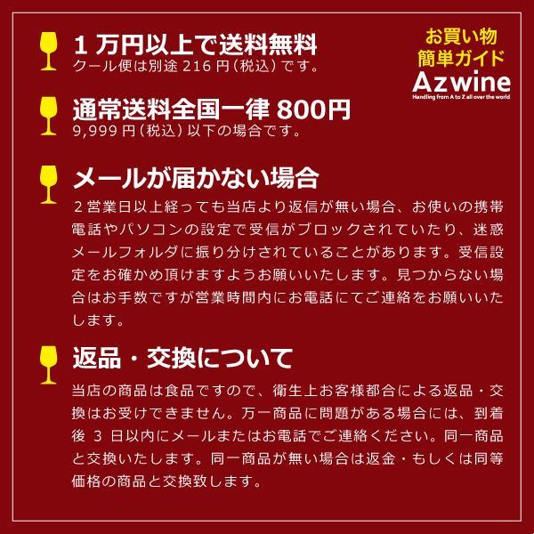 ブドウジュース|ロワール ジュド・レザン'プチ・ピエロ' /リューボー 白泡|azwine|02