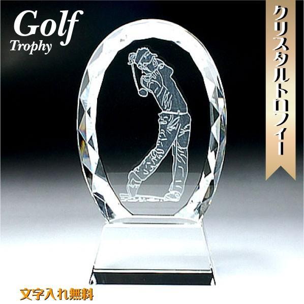 気質アップ ゴルフトロフィー 爆売りセール開催中 オリジナル ゴルフ エージショート GOLF トロフィー