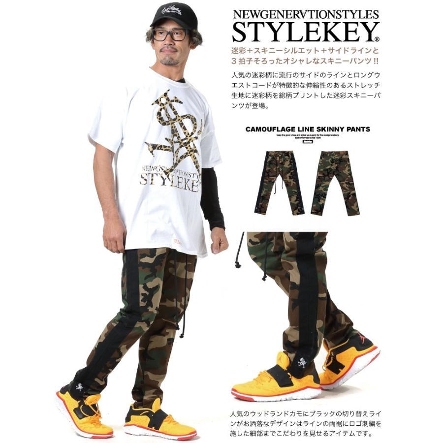 STYLEKEY スタイルキー 迷彩スキニーパンツ CAMOUFLAGE LINE SKINNY PANTS(SK20FW-PT01) ストリートファッション カモ サイドライン B系 大きいサイズ|b-bros|02