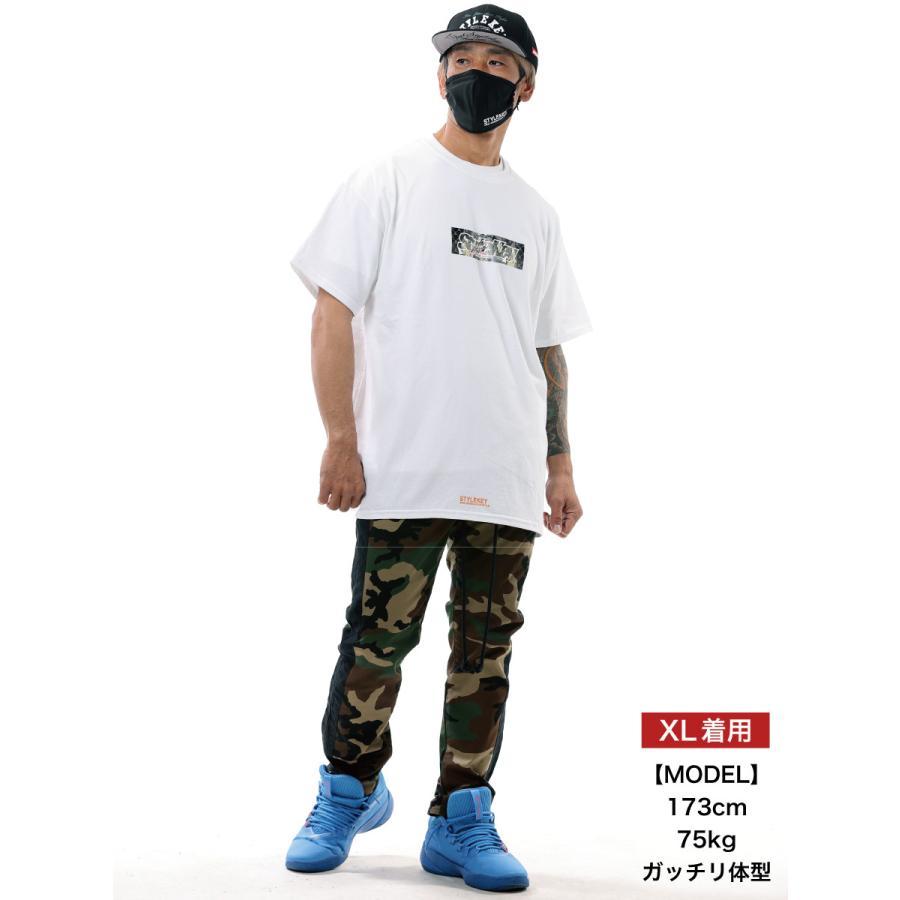 STYLEKEY スタイルキー 半袖Tシャツ CRAZY BOX S/S TEE(SK21SU-SS09) ストリート系 B系 レゲエ ロック ボツクス ロゴ バンド 大きいサイズ|b-bros|02